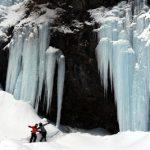 氷瀑の庵滝